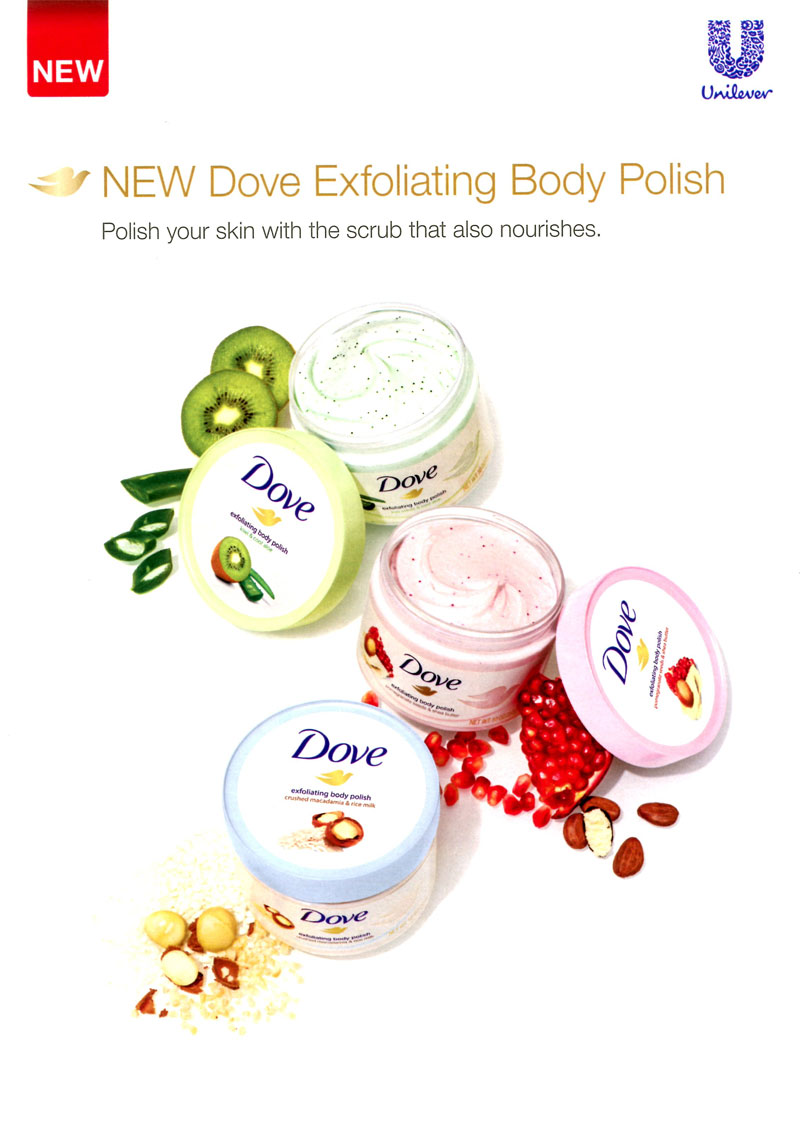 Dove Exfoliating Body Polish Body Fragrances The Perfume Girl