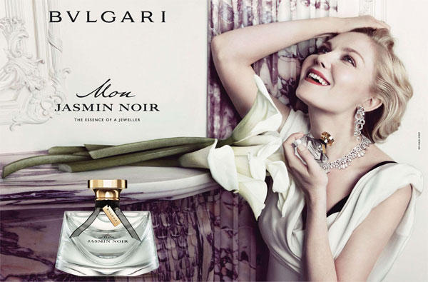 Kirsten Dunst Bulgari perfume celebrity endorsements