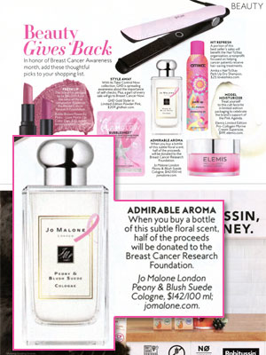 Jo Malone Peony and Blush Suede editorial Elle