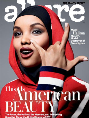 Allure Halima Aden July 2017
