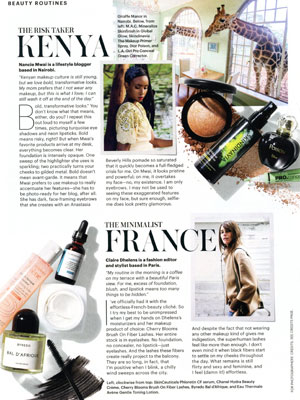 Byredo Bal d'Afrique Perfume editorial Allure Beauty Routines