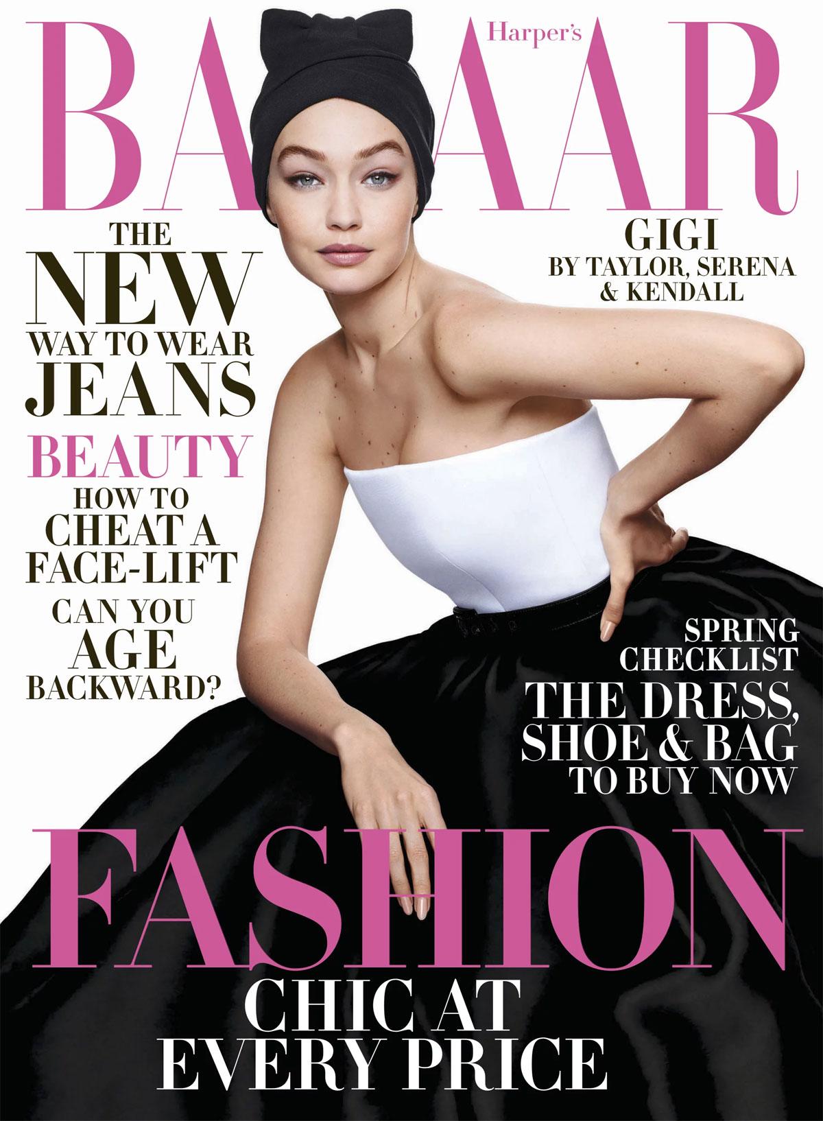 Harper's Bazaar April 2020 Gigi Hadid